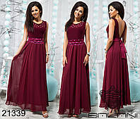Стильное вечернее платье, 5 цветов