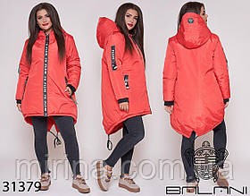 Куртка - 31379