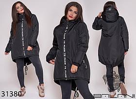 Куртка - 31380