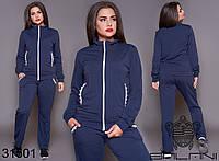 Костюм спортивный - 31501, темно-синий и черный