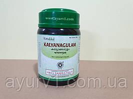 Кальянагулам / Kalyanagulam / Kottakkal / Индия / 200 г.