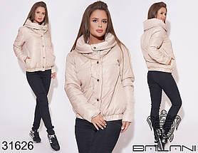 Куртка - 31626
