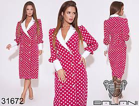 Платье - 31672