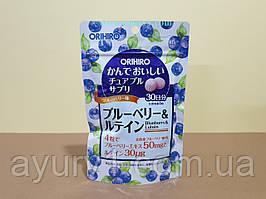 Витамины для глаз Лютеин и Черника жевательные витамины / Blueberry & Lutein / ORIHIRO / 120шт на 30 дней.