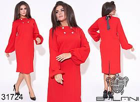 Платье - 31724