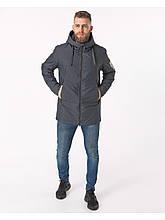 Чоловіча демісезонна куртка Riccardo CN Сірий