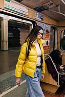 Женская стильная желтая куртка, короткая теплая курточка.