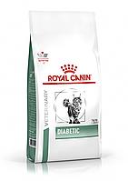 Корм Royal Canin Diabetic DS46, лечебный, при сахарном диабете, 1,5 кг