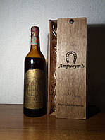 Вино 1956 года Chianti Италия