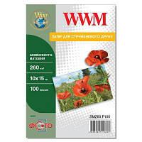 Бумага WWM A4 (SG260.25)