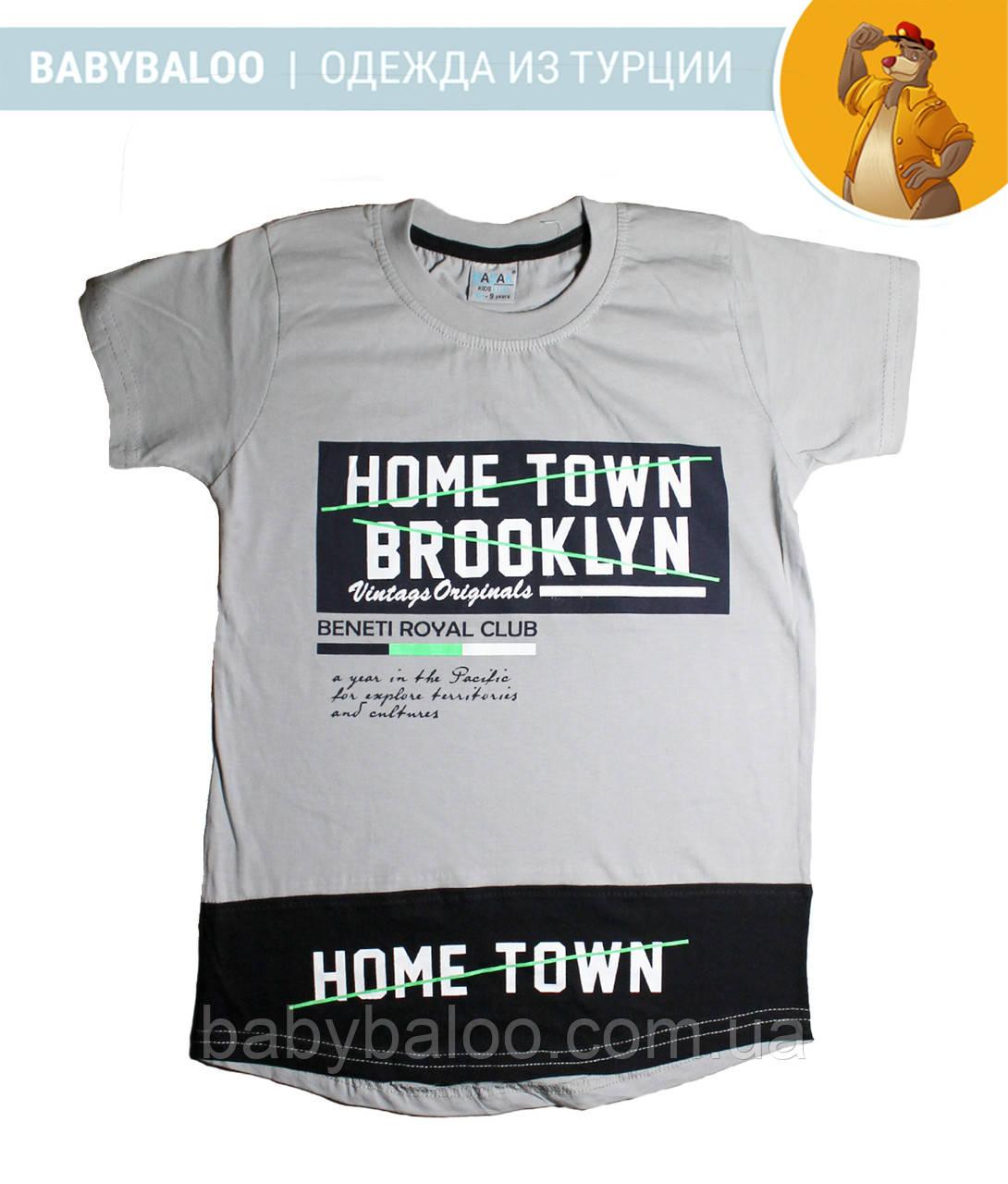 """Модная футболка для мальчика """"Home Town"""" (от 9 до 12 лет)"""