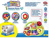Музыкальная игрушка детская развивающий орган 7553 батарейки забавные звуки, изучение нот в коробке