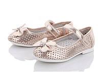 Детские нарядные туфли на девочку Золото ТМ Clibee Размеры 25- 30