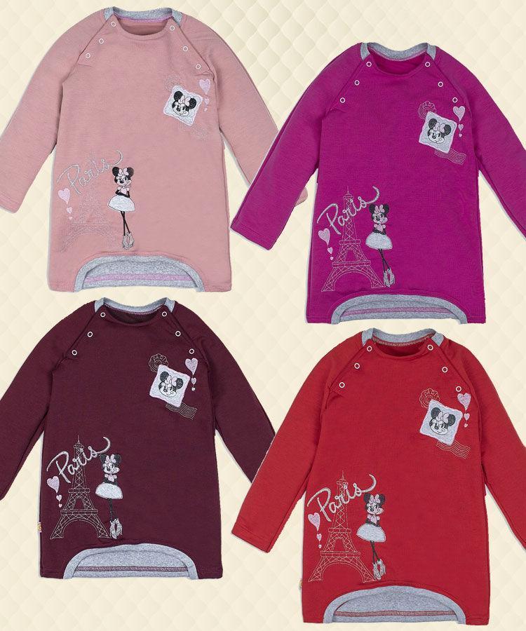 Платье детское Париж вышивкка двухнитка