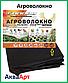 Агроволокно чёрное пакетированное Shadow 60 г/м² 3.2 х 10 м. (Чехия), фото 2