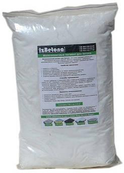 Краситель для бетона белый двуоксид титана 2 кг