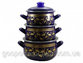 Набор посуды эмалированный 6-предметов объёмом 2.1л, 3.1л, 4.0л Версаль арт. 553