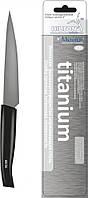 Нож универсальный Hilton T-5U MB TC Utility Grey