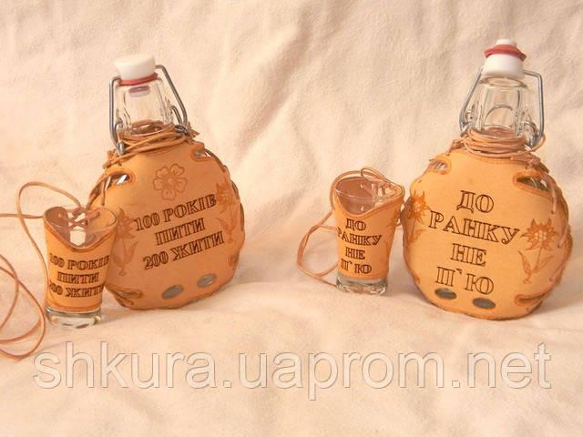 Декоративные бутылки и стаканы