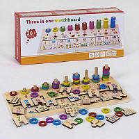 Деревянная обучающая игра Математика С 39117 48 - 219806