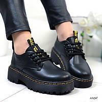 Женские туфли Dr.Mart