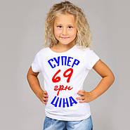 Детская футболка радует ценой