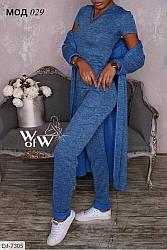 Прогулочный костюм женский