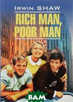 Irwin Shaw Rich Man, Poor Man