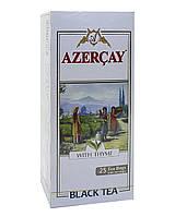 Чай черный с чебрецом в пакетиках Азерчай Черный чай с Чебрецом 25 шт х 2 г (1843)