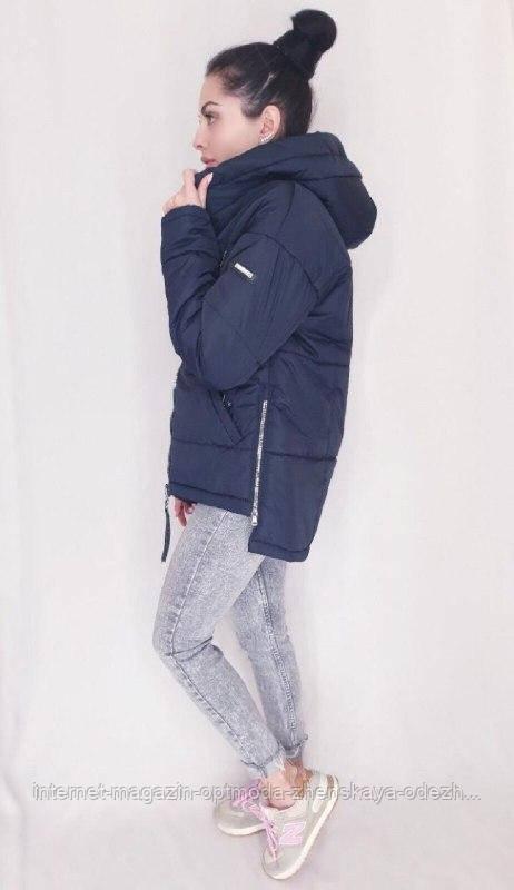 Короткая демисезонная женская куртка