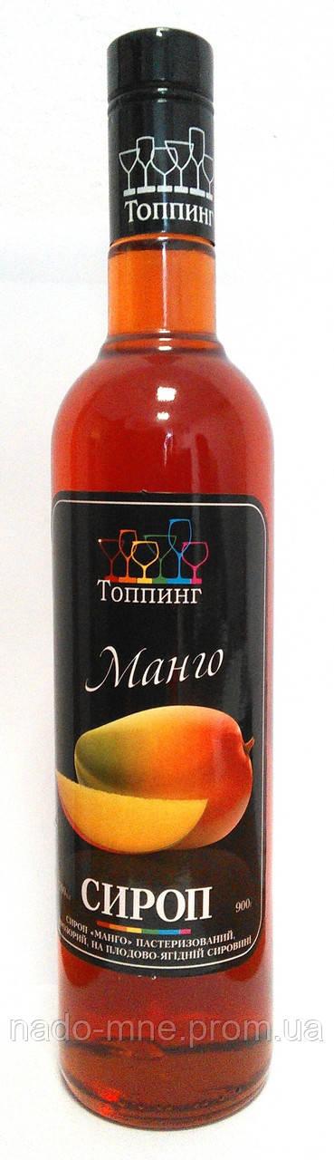 Сироп Кленовый ТМ Топпинг, 900 г манго