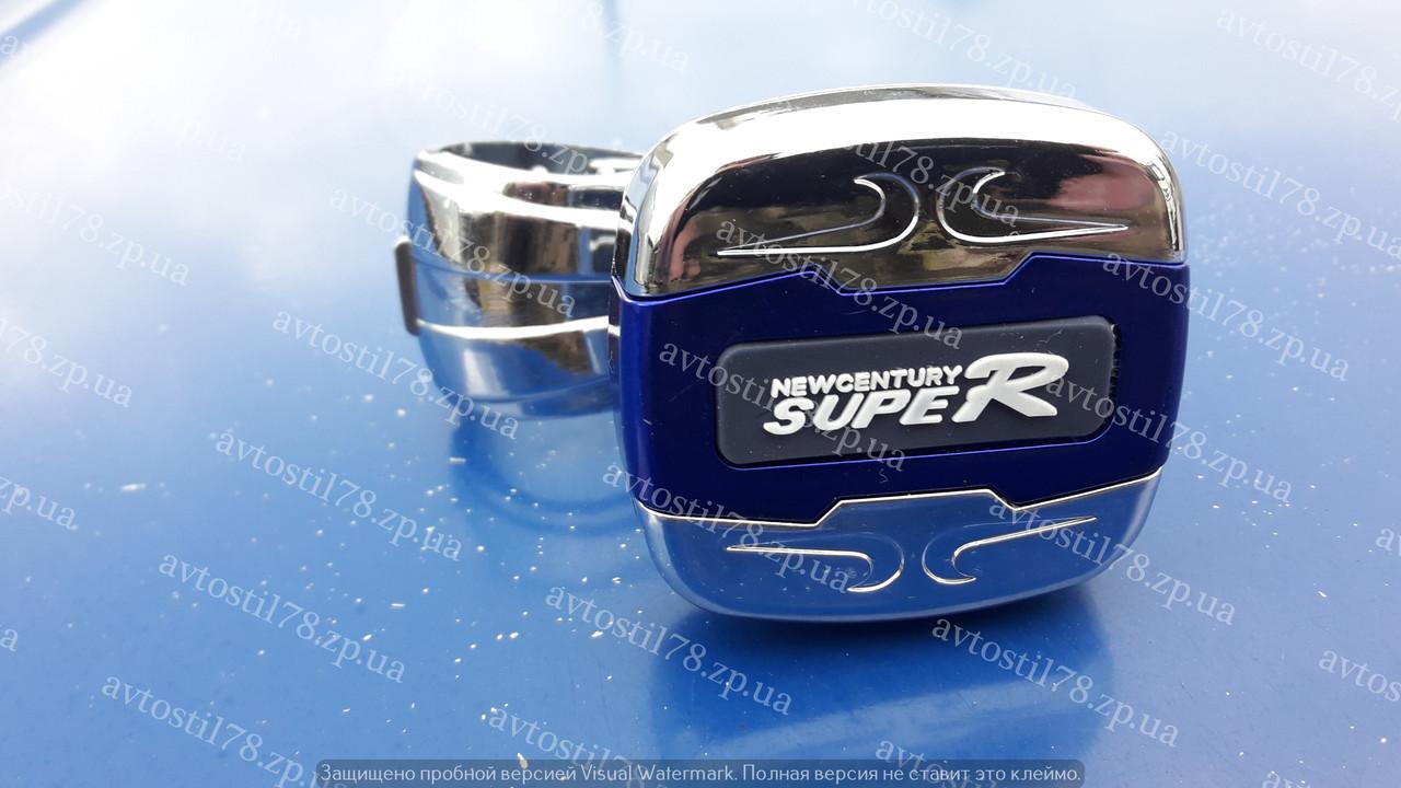 Ручка на руль с подшипником(лентяйка) Зил,Камаз King TS-501 BlueНет в наличии