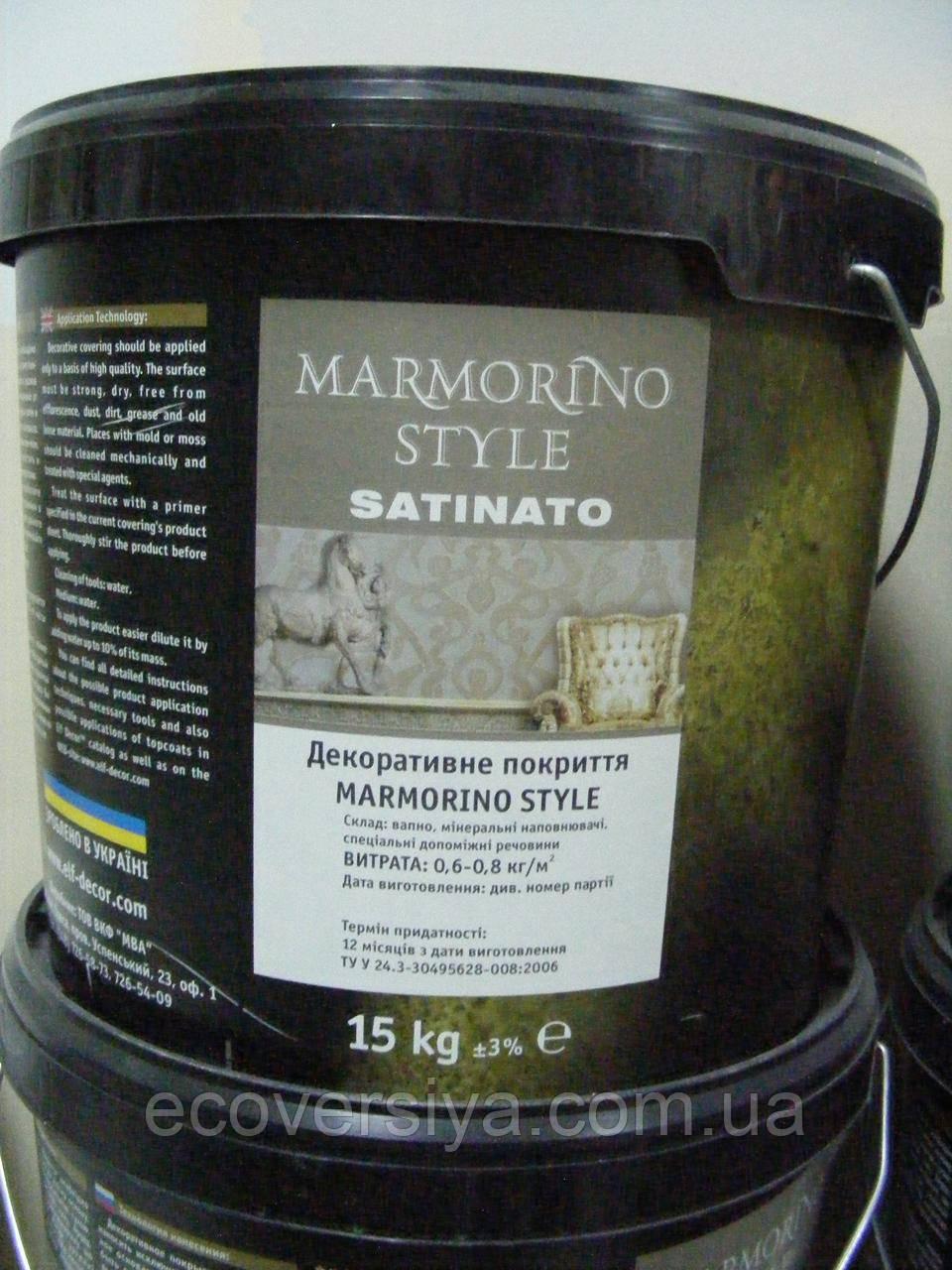 MARMORINO Style Satinato (Марморіно Стайл Сатинато), Ельф-Декор 15 кг