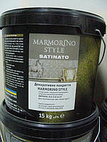 MARMORINO Style Satinato (Марморино Стайл Сатинато), Эльф-Декор 15 кг