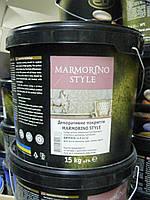 Декоративное покрытие под мрамор MARMORINO Style (Марморино Стайл)