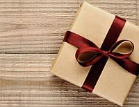 Что подарить любимому на 14 февраля?