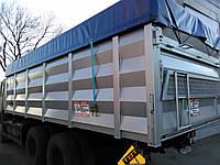 Тентовая накидка из ткани ПВХ на кузов длиной до 5,0 м шириной до 2,55 м. Уже со скидкой 10%!!!