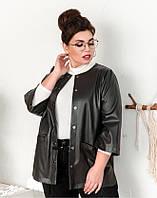 Стильная куртка большого размера с декоративными клапанами Размеры: - 50-52,54-56,58-60,62-64