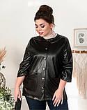 Стильна куртка великого розміру з декоративними клапанами Розміри: - 50-52,54-56,58-60,62-64, фото 2