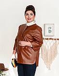 Стильная куртка большого размера с декоративными клапанами Размеры: - 50-52,54-56,58-60,62-64, фото 3