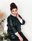 Стильная куртка большого размера с декоративными клапанами Размеры: - 50-52,54-56,58-60,62-64, фото 4