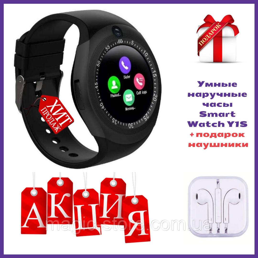 Smart Watch Y1S Black Розумні годинник для спорту і відпочинку, чорні + подарунок