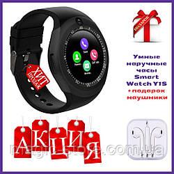 Smart Watch Y1S Black Умные часы для спорта и отдыха, черные + подарок