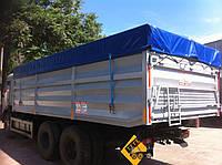 Тентовая накидка из ткани ПВХ  на кузов длиной до 6,5 м шириной до 2,55 м с комплектом для установки