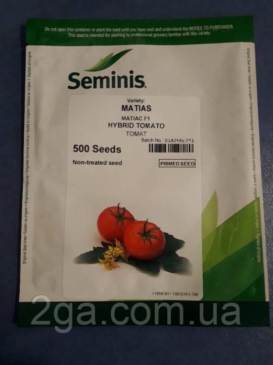 Матіас F1 / Matias F1 - індетермінантний Томат, Seminis. 500 насінин