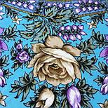 Звездочка моя 1808-9, павлопосадский платок шерстяной  с шелковой бахромой, фото 2