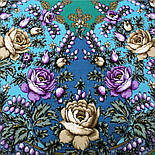 Звездочка моя 1808-9, павлопосадский платок шерстяной  с шелковой бахромой, фото 6