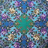 Звездочка моя 1808-9, павлопосадский платок шерстяной  с шелковой бахромой, фото 4