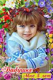 Брелок с Вашим фото - Подарки, Призы, Сувениры, фото 7