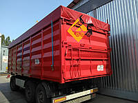 Тентовая накидка из ткани ПВХ  на кузов длиной до 7,5 м шириной до 2,55 м с комплектом для установки